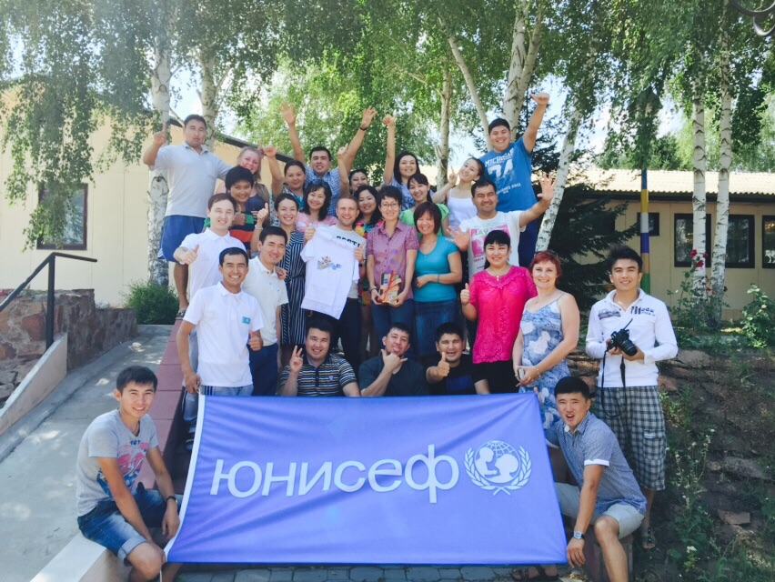 UNICEF Kazakhstan