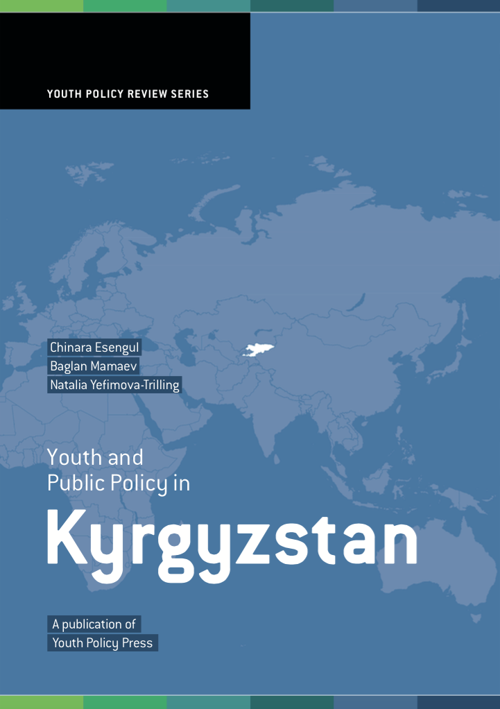 Review_Kyrgyzstan_Cover_Full